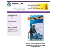 พะยูนลีนุกซ์ - phayoune.com