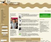 ไทยโอเพ่นซอร์ส - thaiopensource.org