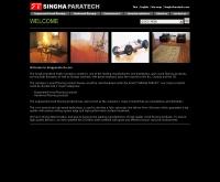 บริษัท สิงห์ พาราเทค จำกัด (มหาชน) - singhaparatech.com