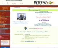 ชมรม MICROFEAP  - microfeap.com