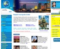 วันสต๊อปบางกอก - 1stopbangkok.com