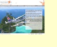 บริษัท เดสทิเนชั่น พรอพเพอตี้ จำกัด - destination-properties.com