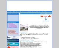 บริษัทโอสถอินเตอร์ แลบบอราทอรี่ส์ จำกัด - osi-bkc.com