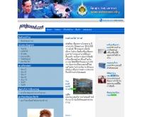 พงศ์ซาวด์ดอทคอม - pongsound.com