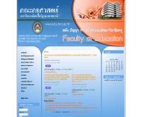 คณะครุศาสตร์  มหาวิทยาลัยราชภัฏอุบลราชธานี - edu.ubru.ac.th