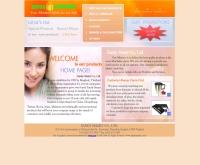 บริษัท แซนดี้สมารท์ จำกัด - giftspremium.com