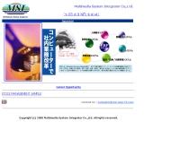บริษัท มัลติมีเดีย ซิสเต็ม อินเตอร์เกรทเตอร์ จำกัด - msi.corp-th.com