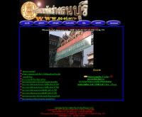 วิทยาลัยสารพัดช่างธนบุรี - se-ed.net/tpc