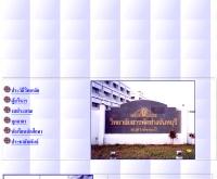 วิทยาลัยสารพัดช่างจันทบุรี - geocities.com/chanpoly