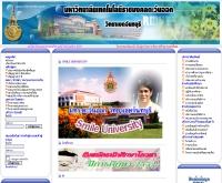 มหาวิทยาลัยเทคโนโลยีราชมงคลตะวันออก วิทยาเขตจันทบุรี - chan.rmutto.ac.th