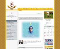 วิทยาลัยพยาบาลบรมราชชนนี เชียงใหม่  - bcnc.ac.th