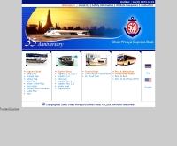 บริษัท เรือด่วนเจ้าพระยา จำกัด - chaophrayaboat.co.th