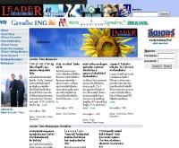 บริษัท ลีดเดอร์ไทม์ คอร์ปอเรชั่น จำกัด - leadertimeonline.com