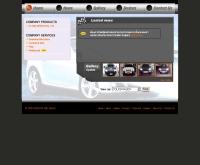 หลอดไฟรถยนต์ P4 HID XENON  - p4xenon.com