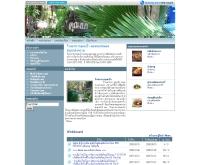 คุณเป๋า ดอนหอยหลอด - thailandseafoods.com