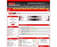 บริษัท แวบแพกกรุ๊ป จำกัด - webpakgroup.com