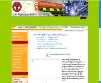 บริษัท ไทยยูนีคคอยล์เซ็นเตอร์  จำกัด  (มหาชน) - tuccplc.com
