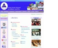 สมาคมโพลิเมอร์ (ประเทศไทย) - thaipolymersociety.org