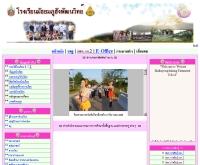 โรงเรียนมัธยมภูฮังพัฒนวิทย์  - school.obec.go.th/poohung