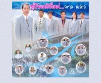 โรงเรียนดงมูลวิทยาคม - school.obec.go.th/dongmool