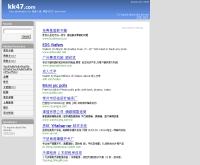 สำนักงานวัฒนธรรมจังหวัดขอนแก่น - kk47.com