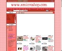 ร้านเอ็กซ์ไมโครชอป - xmicroshop.com