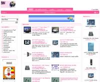 ประถมดอทคอม - pratom.com