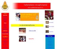 โรงเรียนวัดเพิ่มทาน (ประยงคุ์ประชานุสรณ์)  - school.obec.go.th/watprumtan