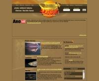 อโรวาน่าคาเฟ่  - arowanacafe.com