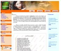 บริษัท ทีไอเอส มาร์เก็ตติ้ง จำกัด  - tistranslation.com