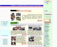 สำนักงานสาธารณสุขอำเภอปักธงชัย - province.moph.go.th/pakthongchai