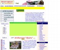 สำนักงานสาธารณสุขอำเภอปาย - sasookpai.com