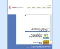 บริษัท ไฮโดรลิค อินเตอร์เนชั่นแนล จำกัด - hydraulic.co.th