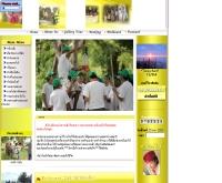 สยามบุรีทราเวลทัวร์ - siamburitraveltour.com