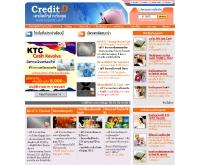 เครดิตดีดอทคอม - Creditde.com