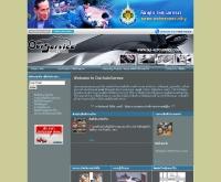 อุ้ยออโต้เซอร์วิส ดอทคอม - oui-autoservice.com