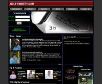 กอล์ฟวาไรตี้ ดอทคอม - golfvariety.com
