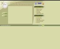 ไทยครุยซึนออนไลน์ดอทคอม - thaicuisineonline.com