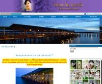 ร้านอาหารจุดชมวิวทะเลกรุงเทพ - bangkokseaview.com