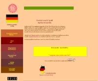 สนุกกับภาษาเยอรมัน  - geocities.com/enjoygerman