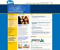 มูลนิธิการศึกษาและวัฒนธรรมสัมพันธ์ไทย-นานาชาติ (เอเอฟเอส ประเทศไทย) - afsthailand.org