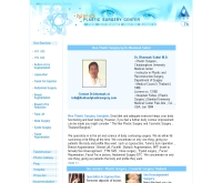 ศูนย์ศัลยกรรมความงามนีโอ  - thailandplasticsurgery.com