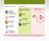 รมย์รวินท์คลินิก - romrawin.com
