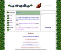 ชมรมอาสาพัฒนา พระจอมเกล้าเจ้าคุณทหารลาดกระบัง  - webserv.kmitl.ac.th/~arsaclub/home.html