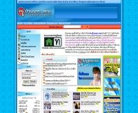 ครูบ้านนอกดอทคอม - kroobannok.com