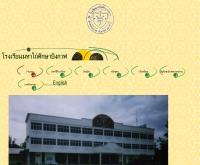 โรงเรียนมหาไถ่ศึกษาบึงกาฬ - mahatai.th.edu