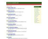 เอ็นซีโอ 2131 - nco2131.com