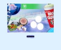 บริษัท ซีพี แพ็คเกจจิ้ง จำกัด - cp-pack.com