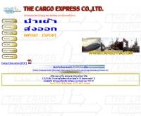 บริษัท เดอะ คาร์โก เอ็กซ์เพรส (ประเทศไทย) จำกัด - cargothai.com