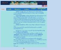 วิวคลิฟ บังกะโลว์ - www26.brinkster.com/viewcliff